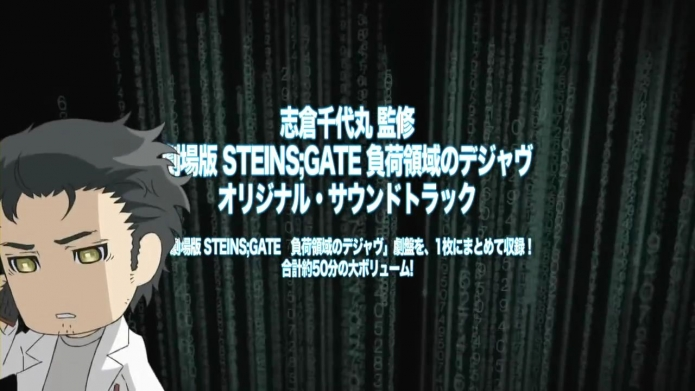 『劇場版 STEINS;GATE 負荷領域のデジャヴ』Blu-rayamp;DVD 告知PV第2弾.720p.mp4_000092759