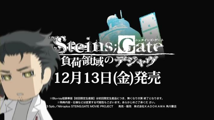 『劇場版 STEINS;GATE 負荷領域のデジャヴ』Blu-rayamp;DVD 告知PV第2弾.720p.mp4_000010577
