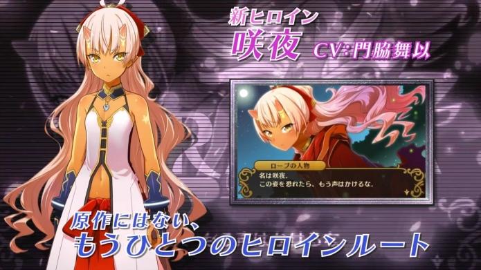 ニンテンドー3DS『闘神都市』 ゲーム解説PV.720p.mp4_000171666