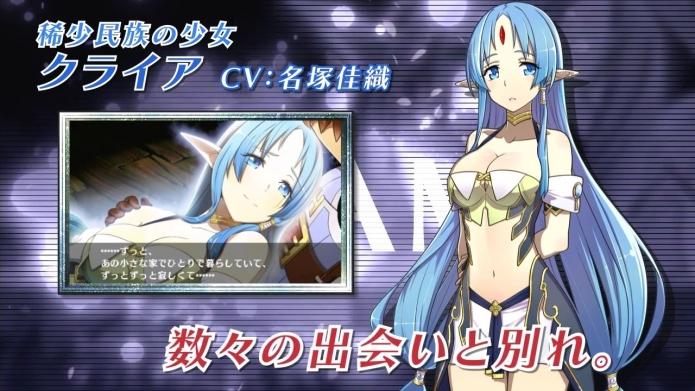 ニンテンドー3DS『闘神都市』 ゲーム解説PV.720p.mp4_000158566
