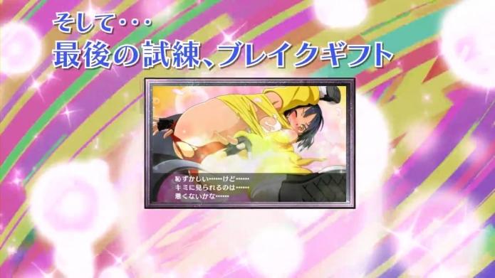 ニンテンドー3DS『闘神都市』 ゲーム解説PV.720p.mp4_000133600