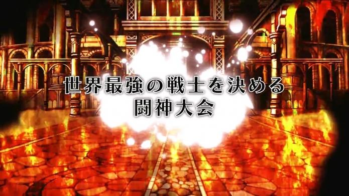 ニンテンドー3DS『闘神都市』 ゲーム解説PV.720p.mp4_000015633