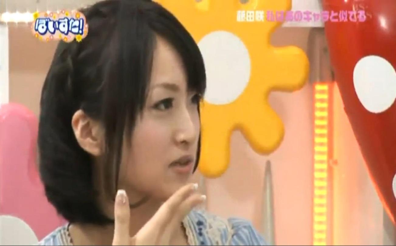 ぼいすた! 第02回 新井里美 藤田咲