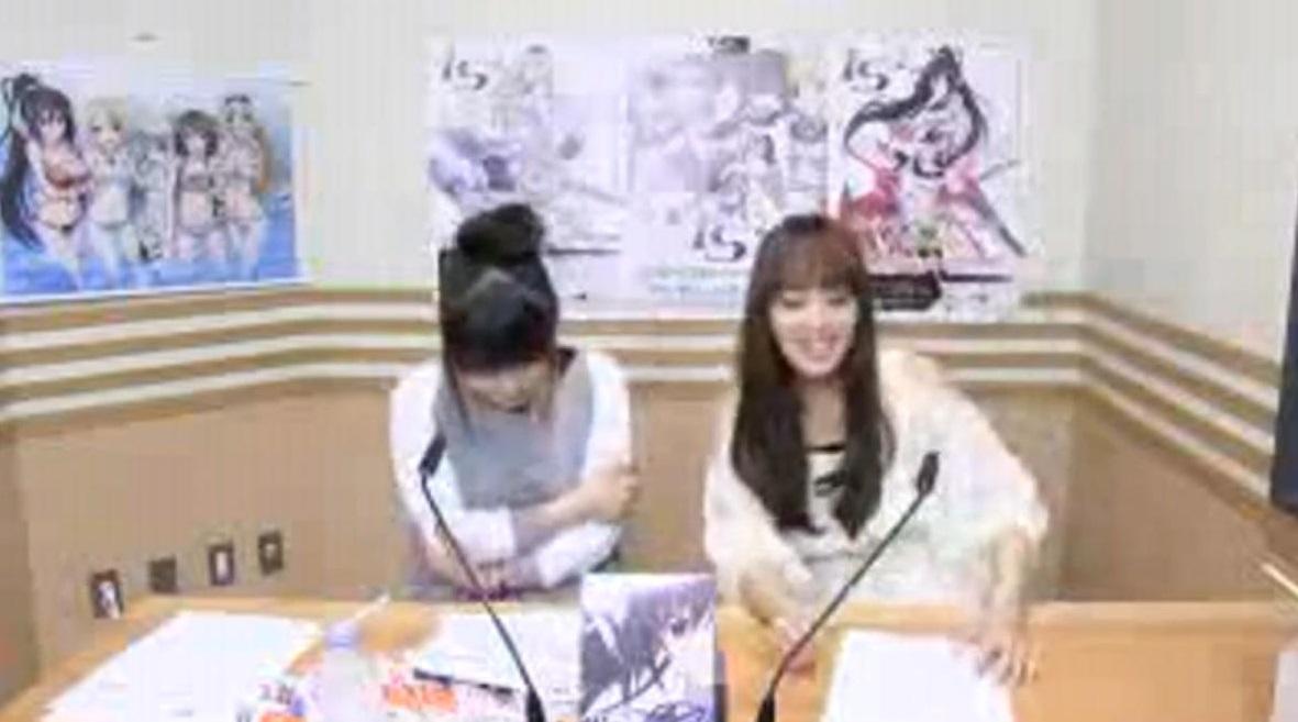 RADIO IS II #1(2013.10.12)[日笠陽子・下田麻美]