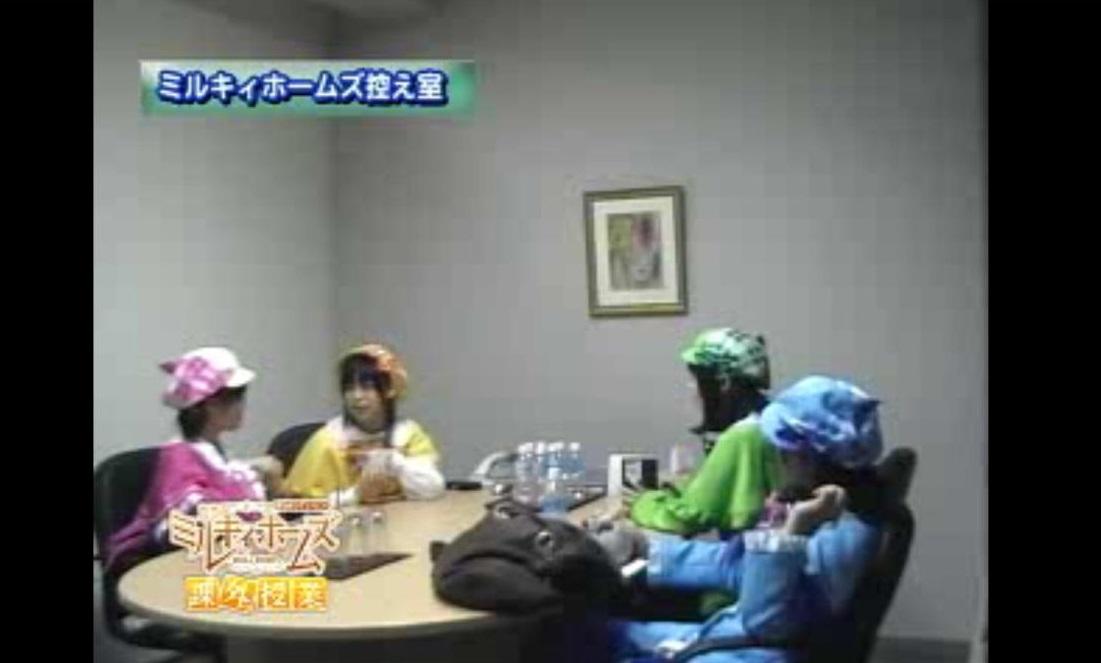 超!アニメ天国内「ミルキィホームズ課外授業」