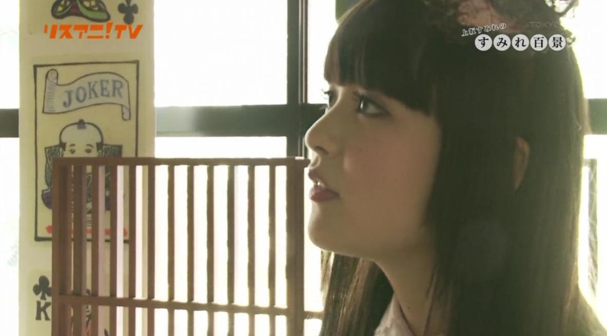 リスアニ!TV 上坂すみれのすみれ百景 #5~#9