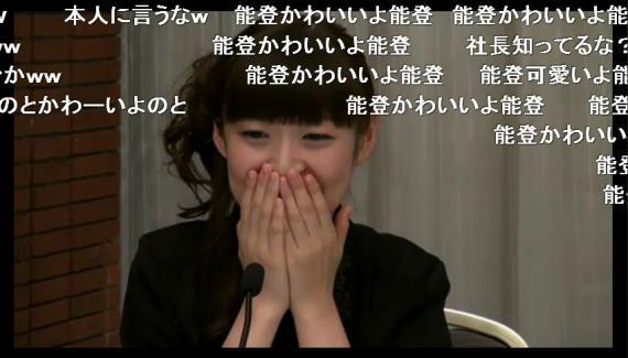 能登麻美子さん出演「第三回山田風太郎賞」受賞者記者会見