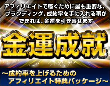 banner4_42559.jpg