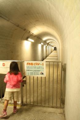 2013.05.03 温井ダム 017