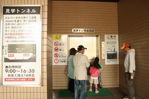 2013.05.03 温井ダム 008