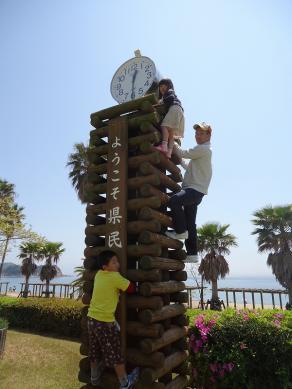 2013.05.05 蒲刈 002