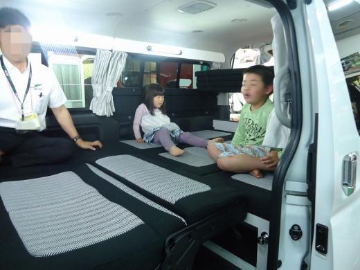 2013.05.12 キャンピングカー 058