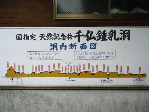 2013.05.25 福岡 126