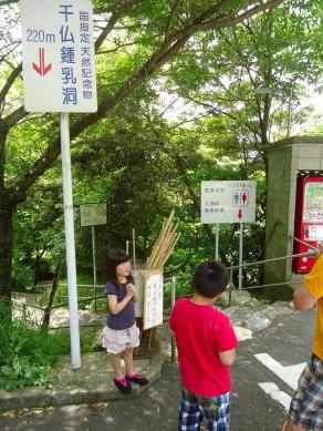 2013.05.25 福岡 186