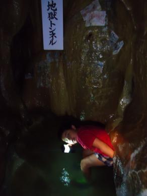 2013.05.25 福岡 157
