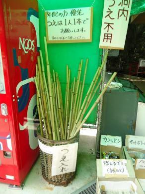 2013.05.25 福岡 183