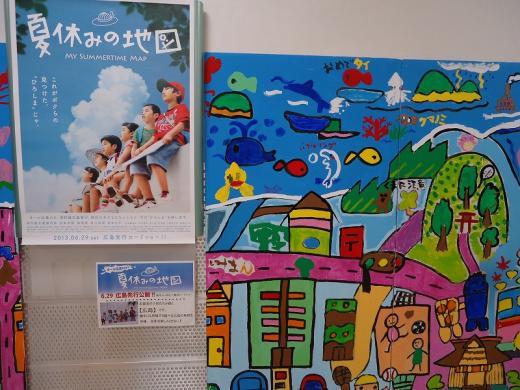 2013.07.01 映画 006