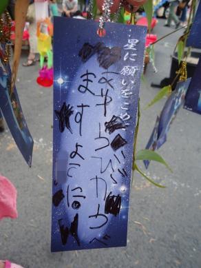 2013.06.30 下松健康パーク 186