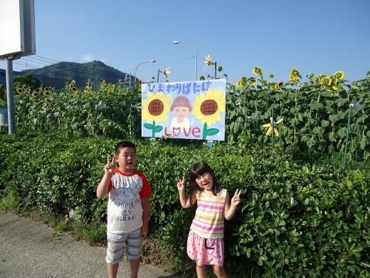2013.07.09 ひまわり畑 002