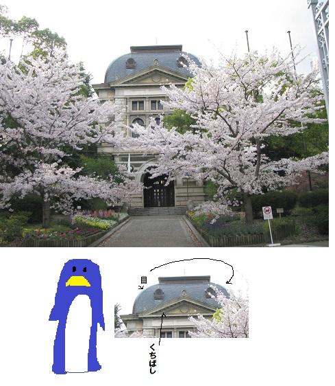 IMG_2178兵庫県公館