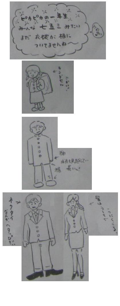 IMG_2193ピカピカ~ず