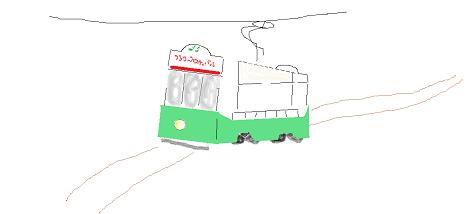 花なし花電車