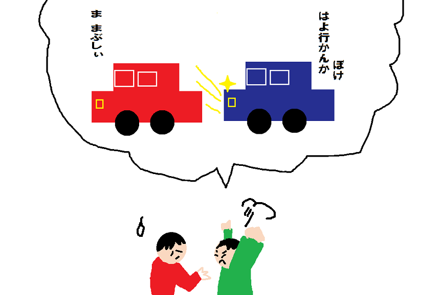 ・・・ッシング・・・