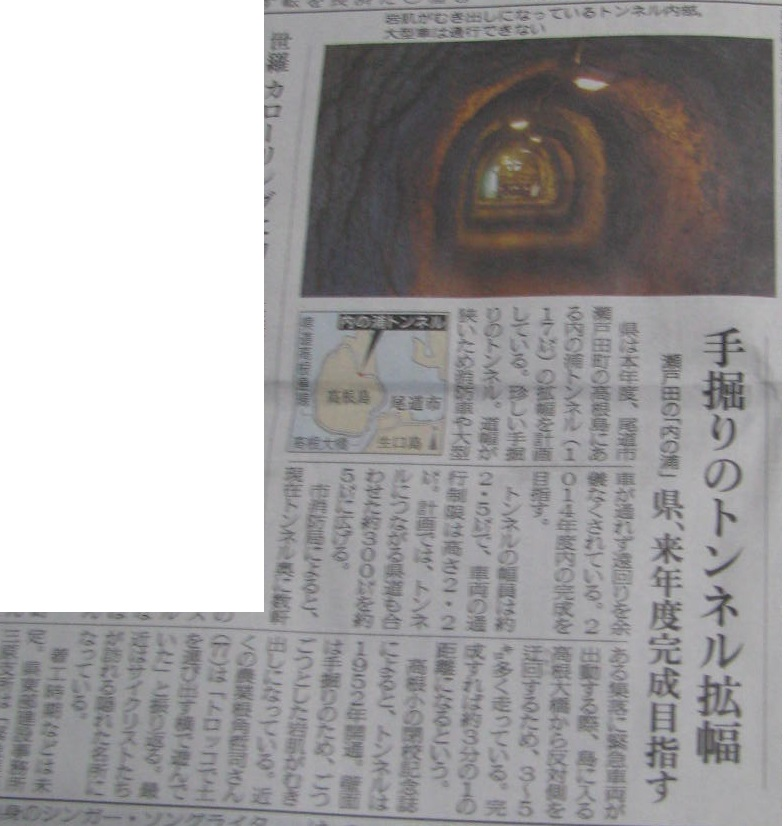 IMG_2450手掘りトンネル