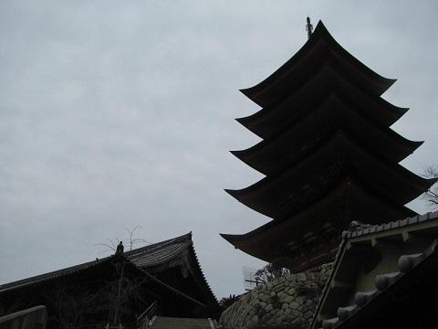 IMG_0127 大聖院と五重塔