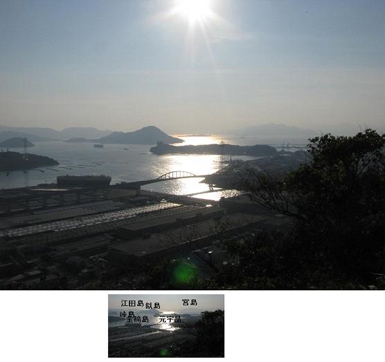 IMG_3806海が見える