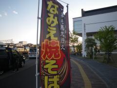 IMGP1444.jpg