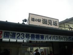 IMGP2357.jpg