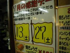 IMGP2582.jpg