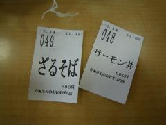 IMGP2633.jpg