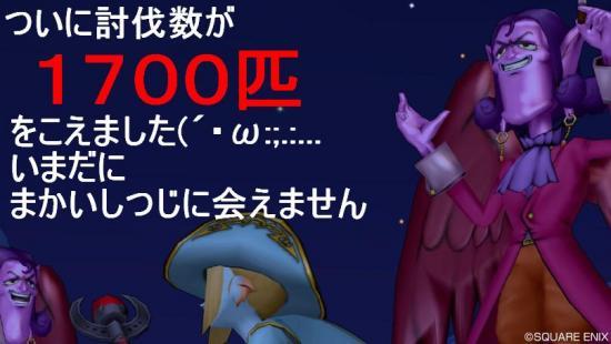 102159846_convert_20131029050313.jpg