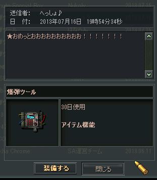 3ca1ed8b92f1078884e653b14f5c5494.png