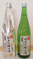 金鶴 純米吟醸生酒②
