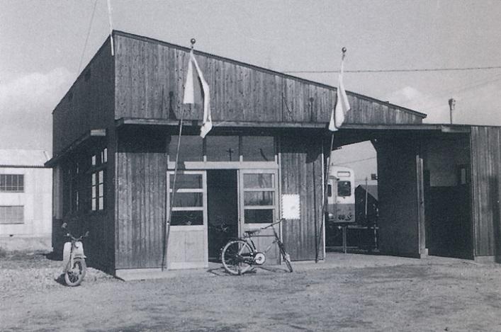 東成岩駅 1966(昭和41)年1月15日