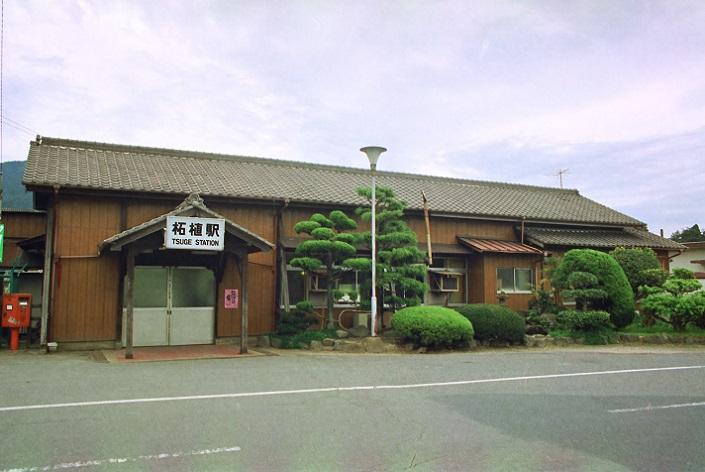 931003 柘植駅