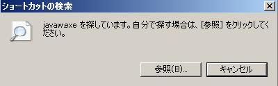 syo-tokatto.png