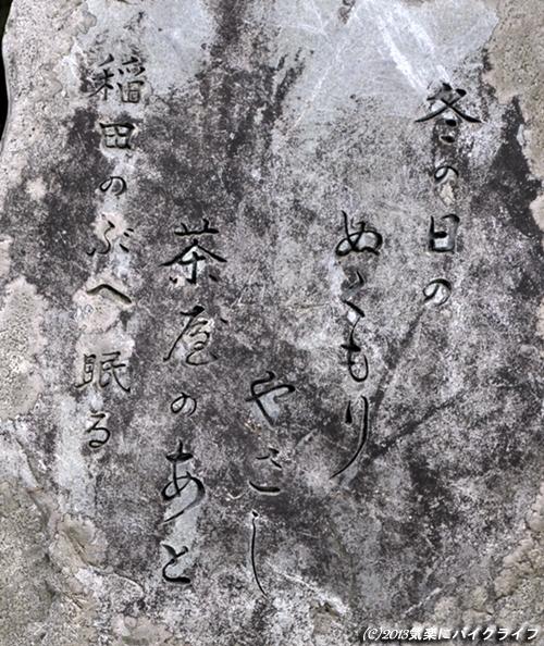 130410yanoko