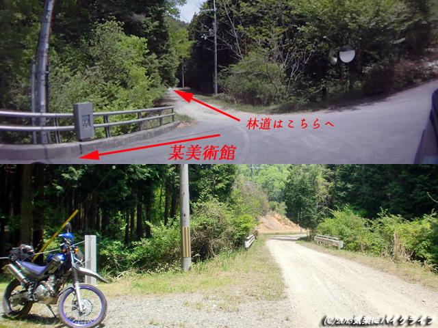 130518shigaraki