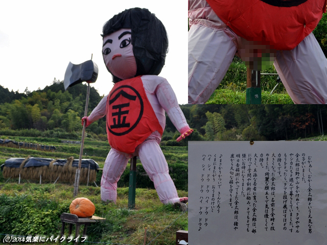 141112inabuchi