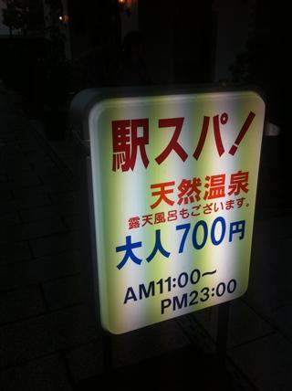 画像 041_R