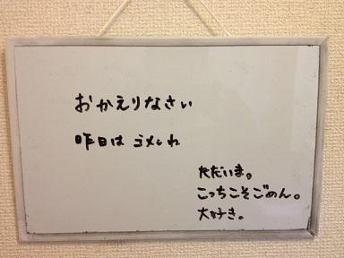 写真(2)