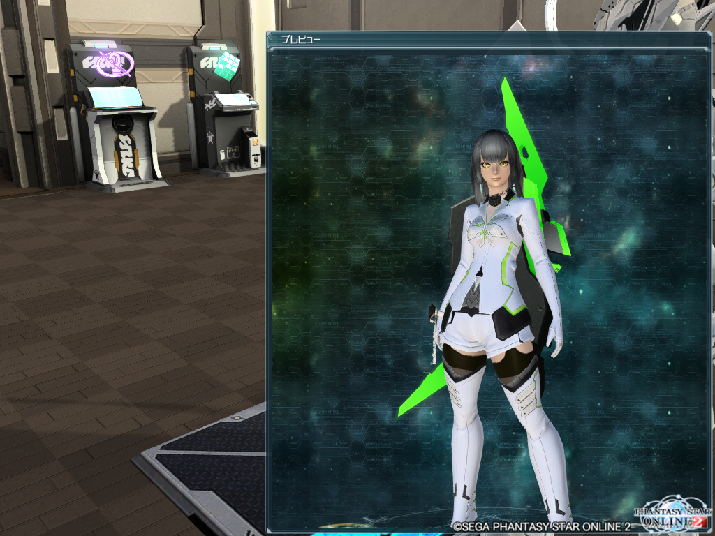 pso20130725_023823_001.png