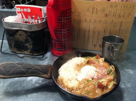キャンプ夏野菜カレー1