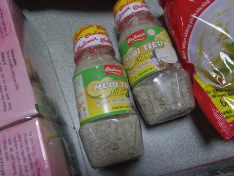 ホーチミンお土産ライム塩