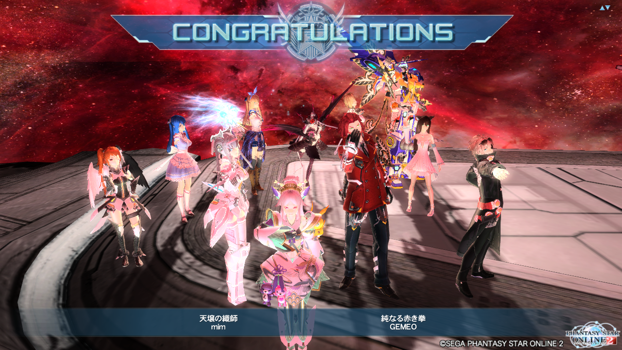 pso20140928_163336_003.png