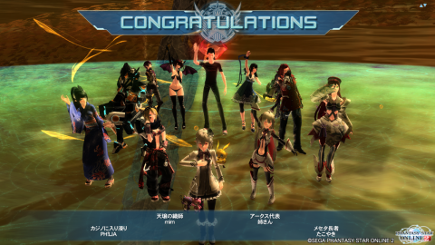pso20141014_224624_000.png